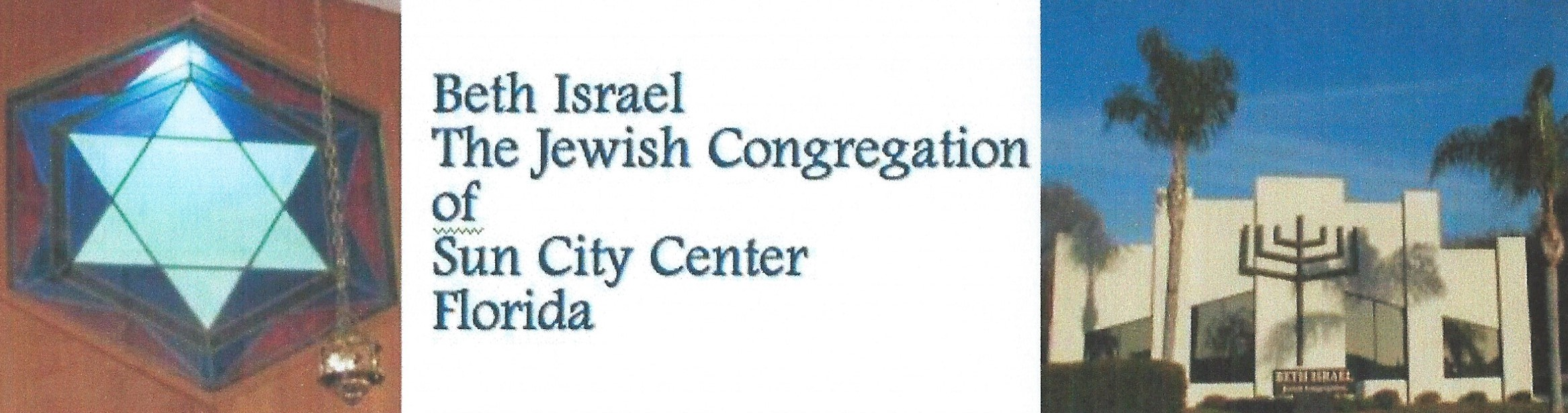 Beth Israel
