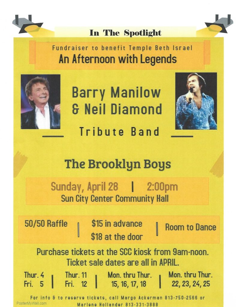 The Brooklyn Boys Concert - Beth Israel