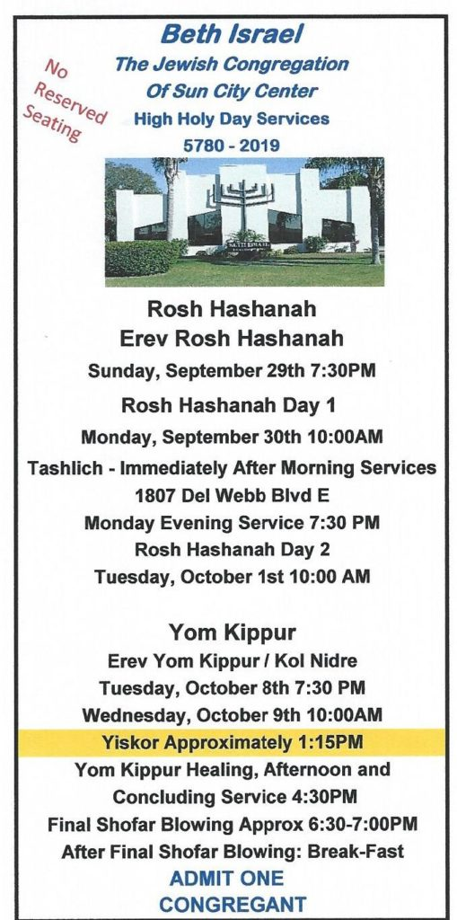 Home - Beth Israel
